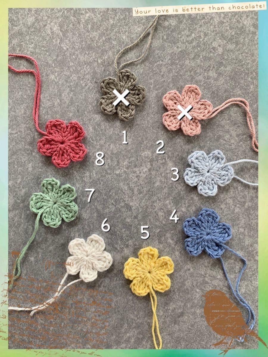 花モチーフ  かぎ針編み cotton  ホワイト