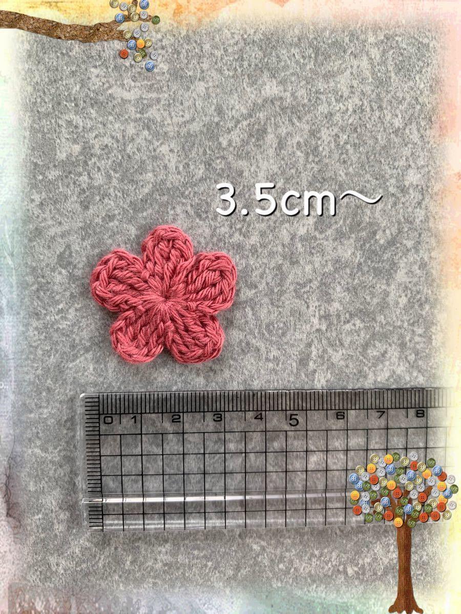 かぎ針編み  お花モチーフ cotton ブルー