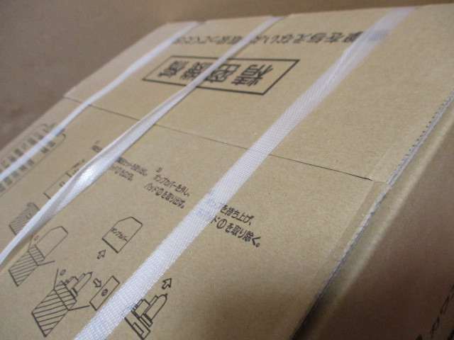 【未開封】川本ポンプ ステンレス製浅井戸用ポンプ NR155S カワエース(150W 単相100V 50HZ) 税込即決_画像4
