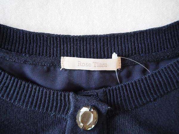 #wnc ローズティアラ Rose Tiara カーディガン 42 紺 刺繍 ビジューボタン レース 大きいサイズ レディース [632729]_画像7