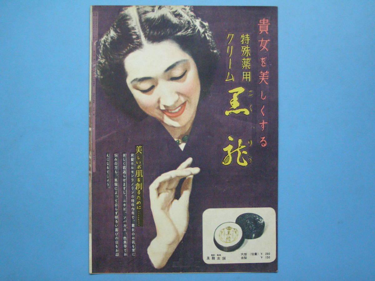 (K22) 映画 パンフレット ミラノの奇跡 昭和27年発行 パンフ_画像5