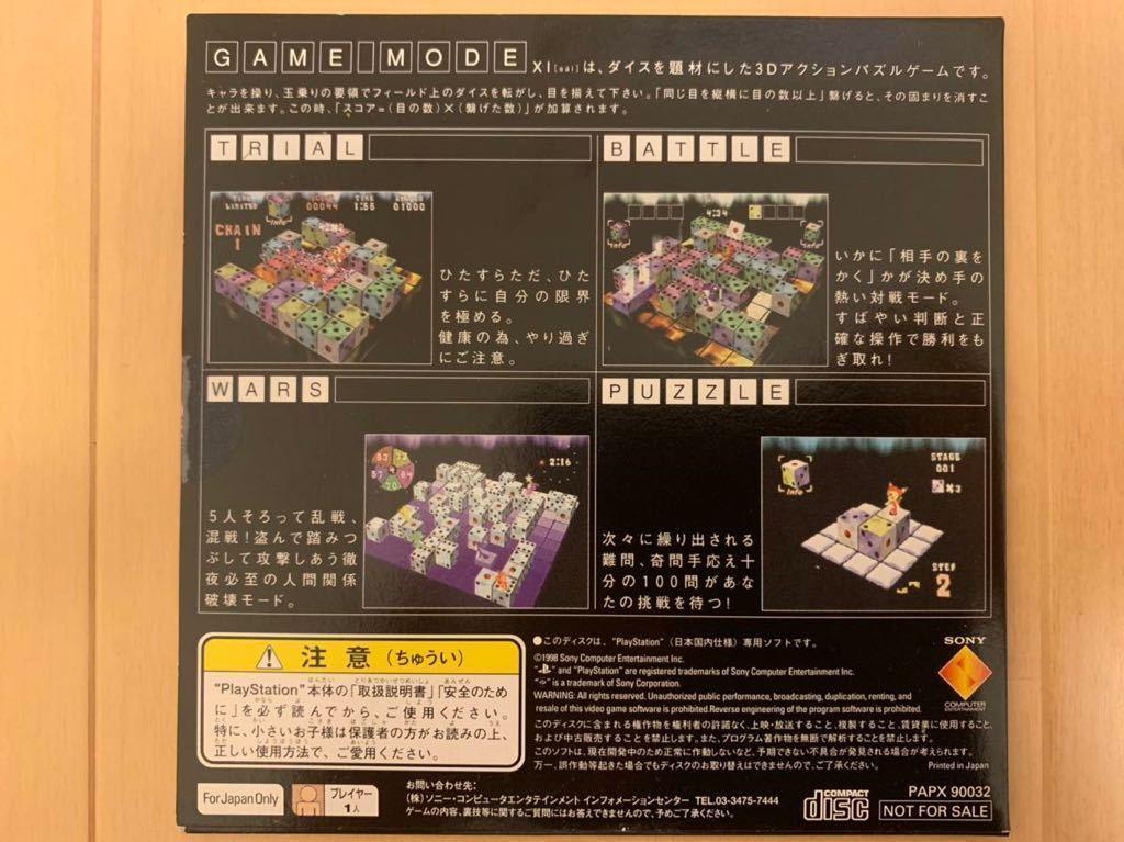 PS体験版ソフト XI[sai]サイコロ立体パズル 送料込み SONY ソニー プレイステーション PAPX90032 非売品 PlayStation DEMO DISC