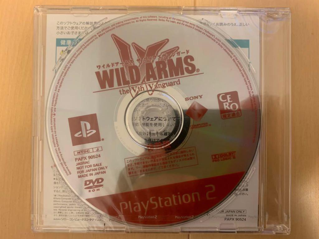 PS2体験版ソフト ワイルドアームズ ザ フィフスヴァンガード WILD ARMS the Vth Vanguard 非売品 未開封 送料込み DEMO DISC PlayStation