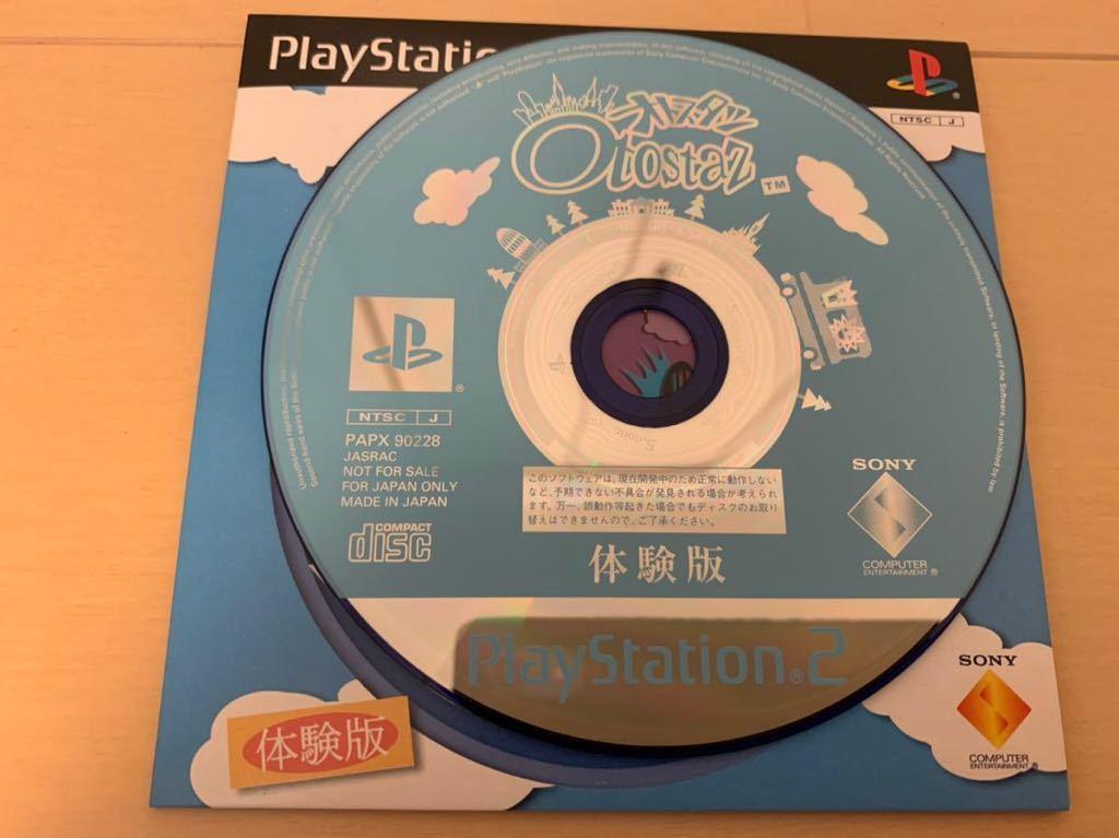 PS体験版ソフト オトスタツ(Otostaz )非売品 送料込み プレイステーション SONY PlayStation DEMO DISC ソニー