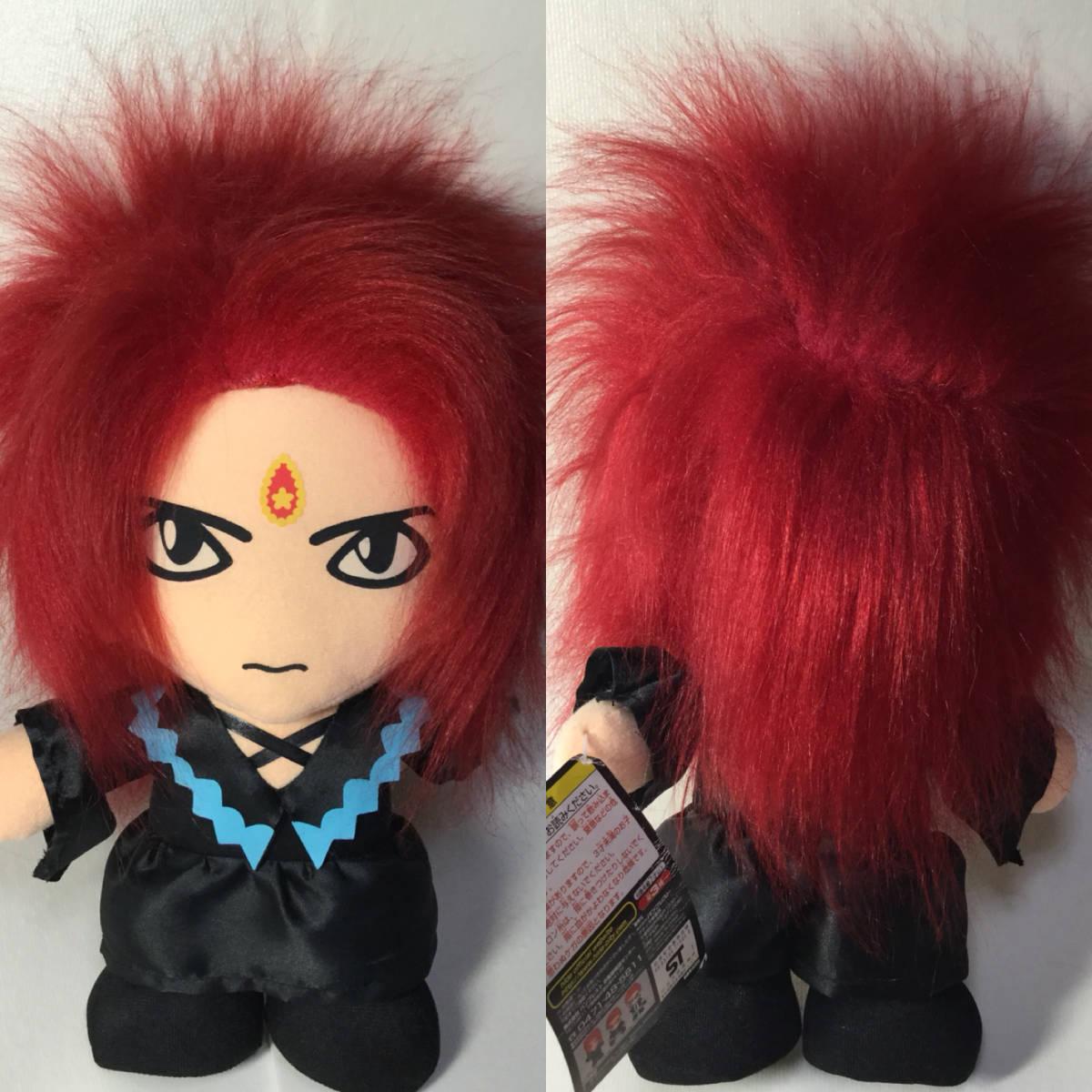 hide Yoshikiも持ってる DX ぬいぐるみ 特殊ブラック染め加工 参考( X JAPAN 人形 ギター イエローハート ライブ イベント メモリアル DVD_画像2