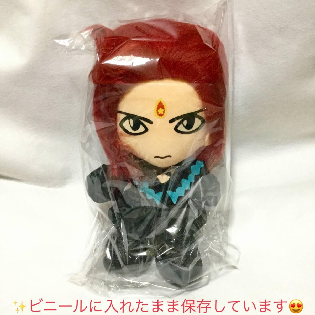 hide Yoshikiも持ってる DX ぬいぐるみ 特殊ブラック染め加工 参考( X JAPAN 人形 ギター イエローハート ライブ イベント メモリアル DVD_画像6