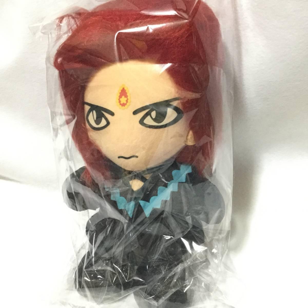 hide Yoshikiも持ってる DX ぬいぐるみ 特殊ブラック染め加工 参考( X JAPAN 人形 ギター イエローハート ライブ イベント メモリアル DVD_画像5