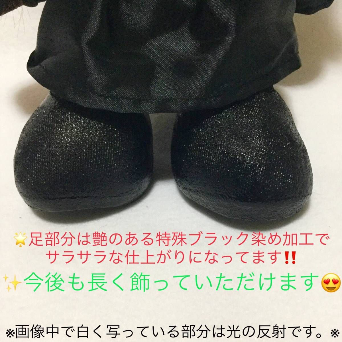 hide Yoshikiも持ってる DX ぬいぐるみ 特殊ブラック染め加工 参考( X JAPAN 人形 ギター イエローハート ライブ イベント メモリアル DVD_画像8
