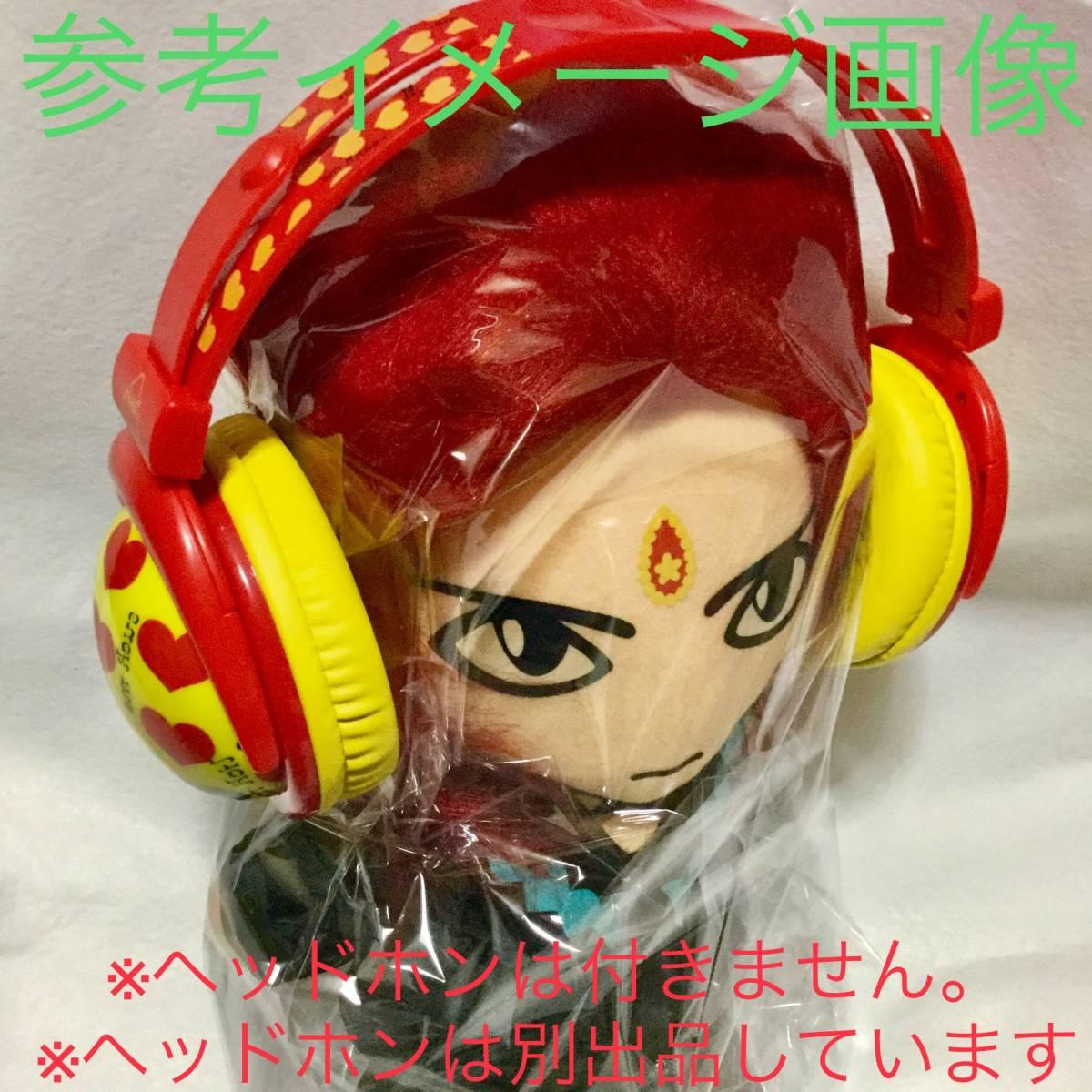 hide Yoshikiも持ってる DX ぬいぐるみ 特殊ブラック染め加工 参考( X JAPAN 人形 ギター イエローハート ライブ イベント メモリアル DVD_画像10