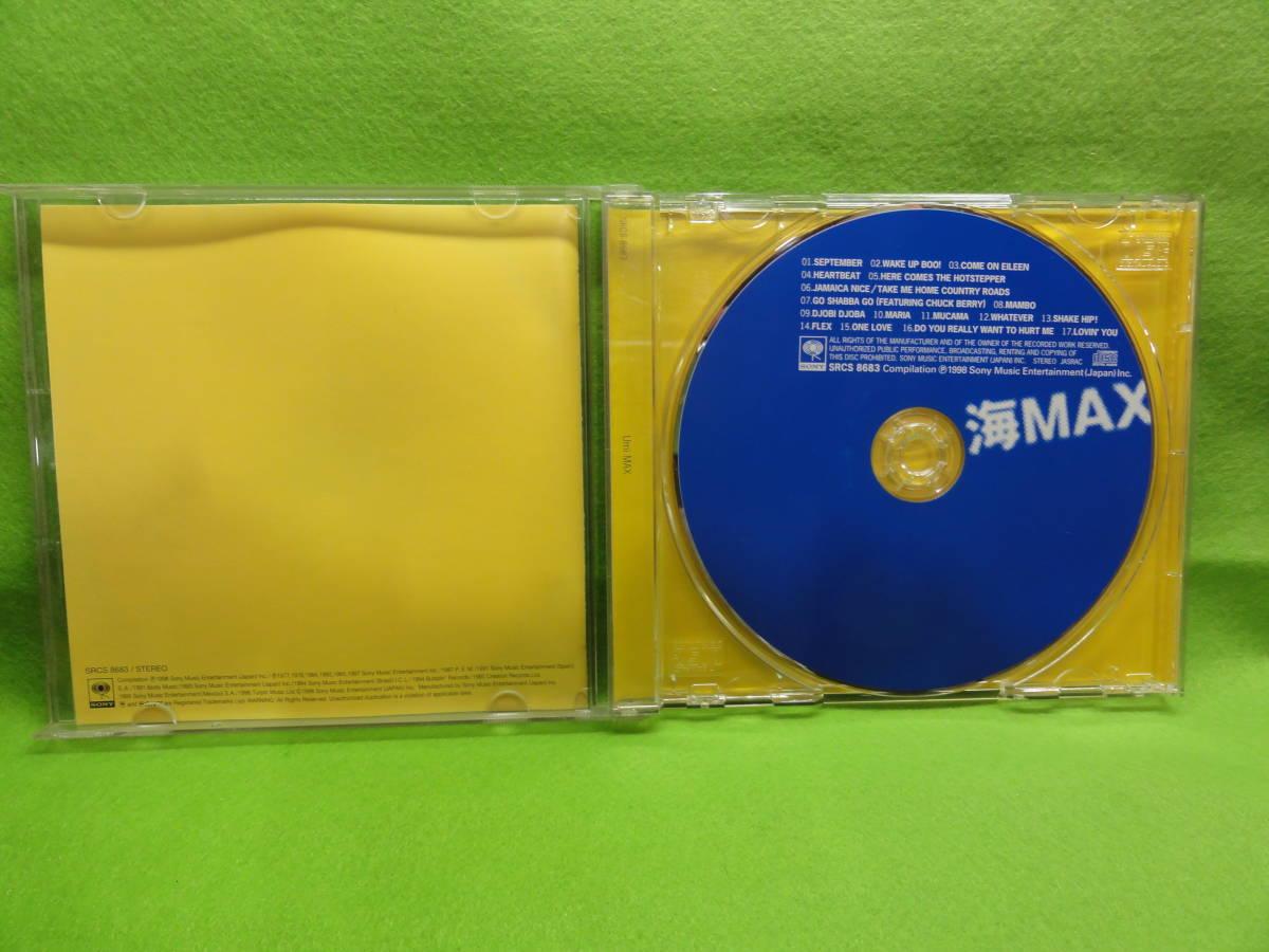 CD-16 CD 海MAX 中古品