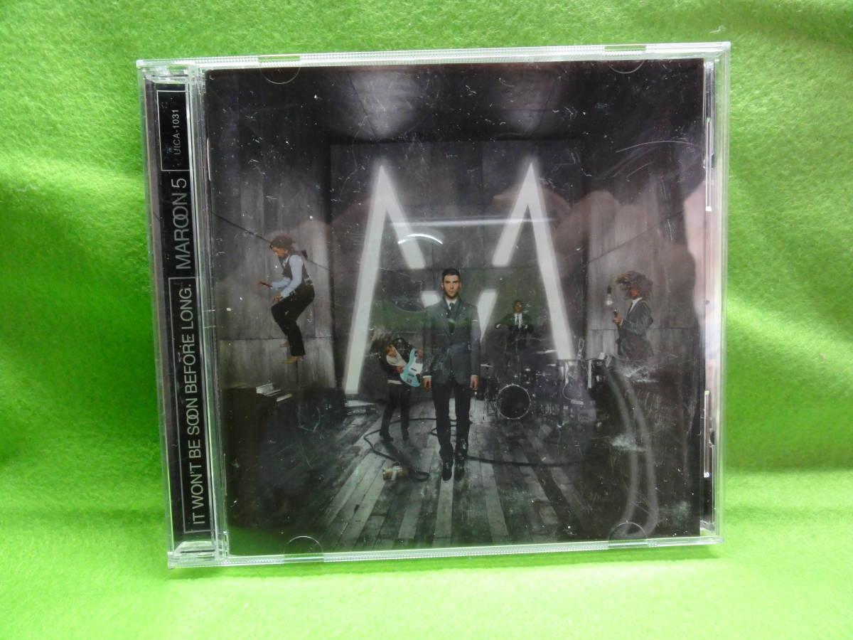 CD-31 CD MAROON 5 / IT WON'T BE SOON BEFORE LONG 中古品