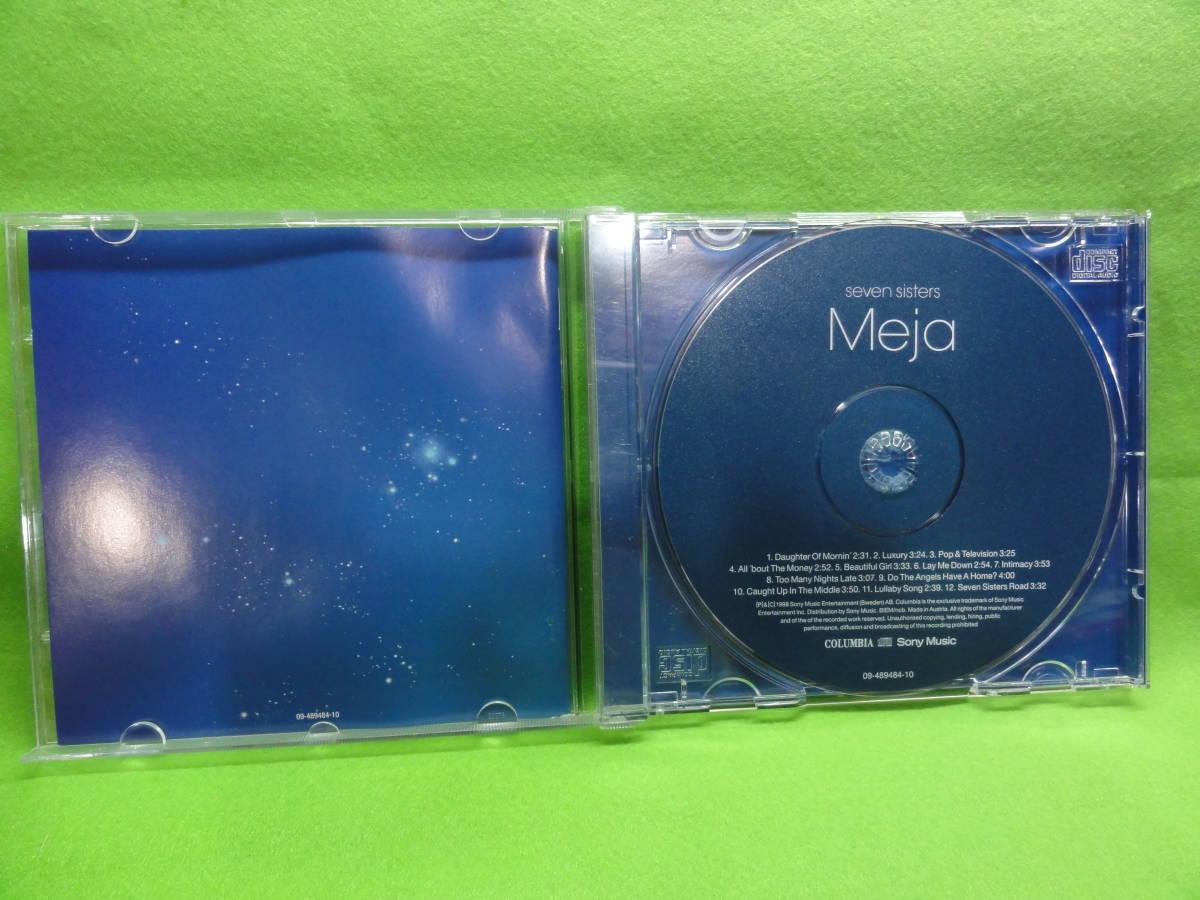 CD-50 CD Meja / SeVen SiSterS 中古品