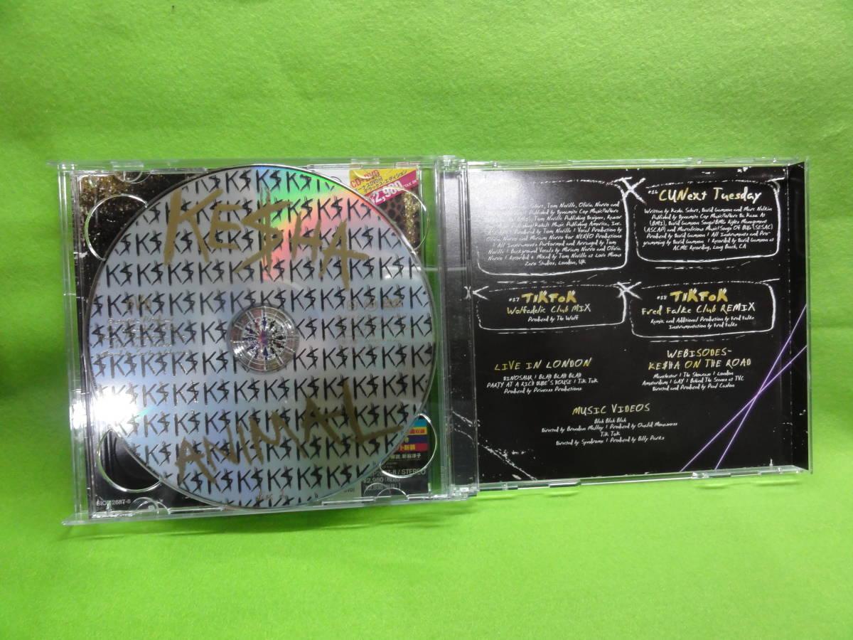 CD-55 CD ケシャ / アニマル  中古品 CD+DVD