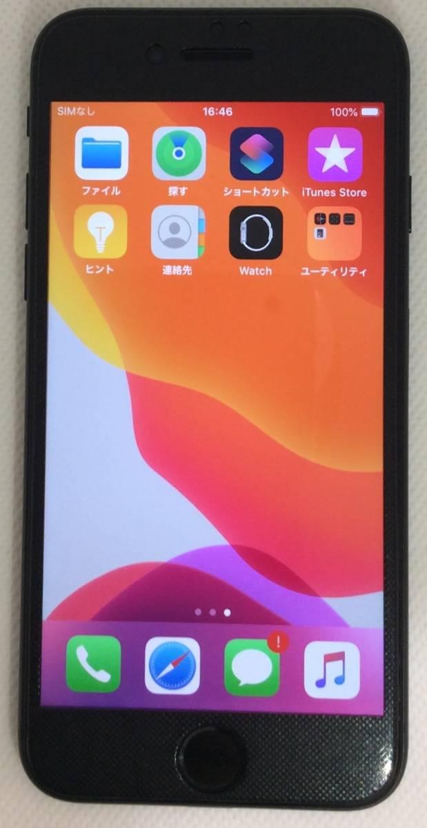 ☆SIMフリー☆iPhone7 ブラック 32GB シムフリー 黒色 ガラスフィルム付 美品