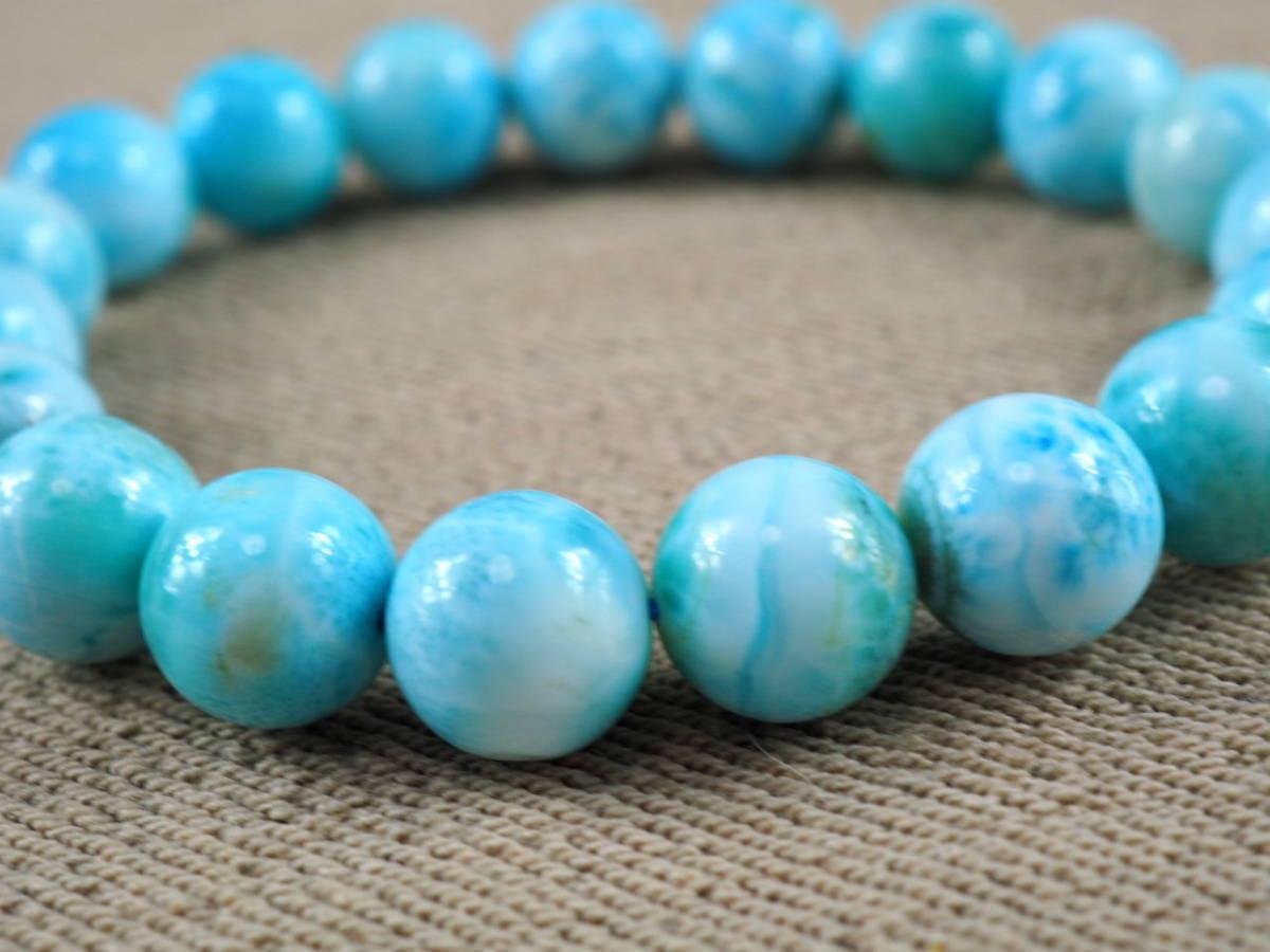 【新品】極上高級天然宝石 ラリマー ドミニカ共和国産 ブレス 10,5mm ブルー・ペクトライト パワーストーン larimar メンズ 愛と平和 E2_画像4