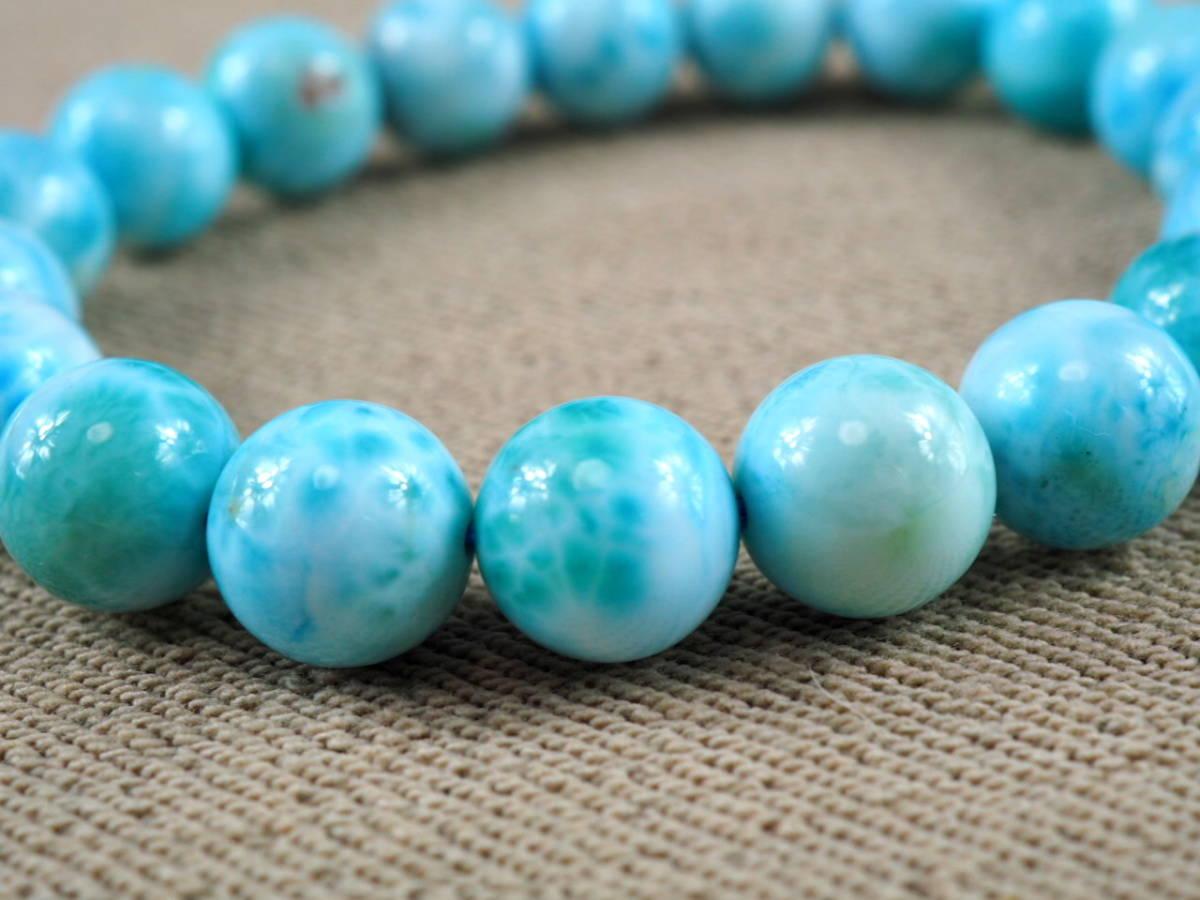 【新品】極上高級天然宝石 ラリマー ドミニカ共和国産 ブレス 10,5mm ブルー・ペクトライト パワーストーン larimar メンズ 愛と平和 E2_画像3