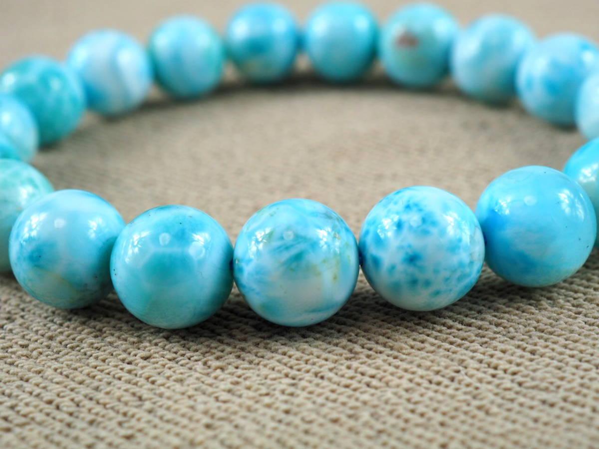 【新品】極上高級天然宝石 ラリマー ドミニカ共和国産 ブレス 10,5mm ブルー・ペクトライト パワーストーン larimar メンズ 愛と平和 E2_画像2