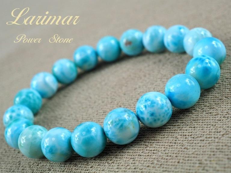 【新品】極上高級天然宝石 ラリマー ドミニカ共和国産 ブレス 10,5mm ブルー・ペクトライト パワーストーン larimar メンズ 愛と平和 E2_画像1
