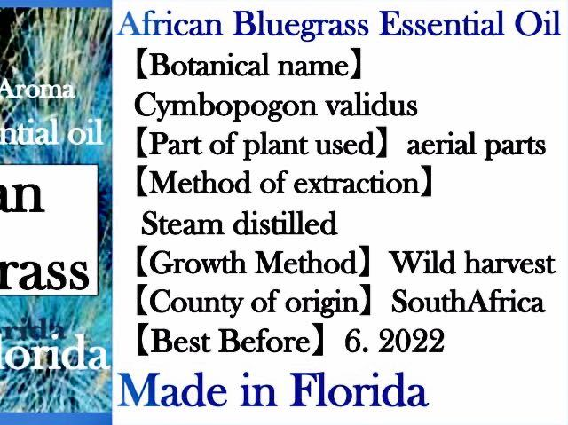 フロリダより入荷ピュア&ナチュラル精油アフリカンブルーグラス3ml