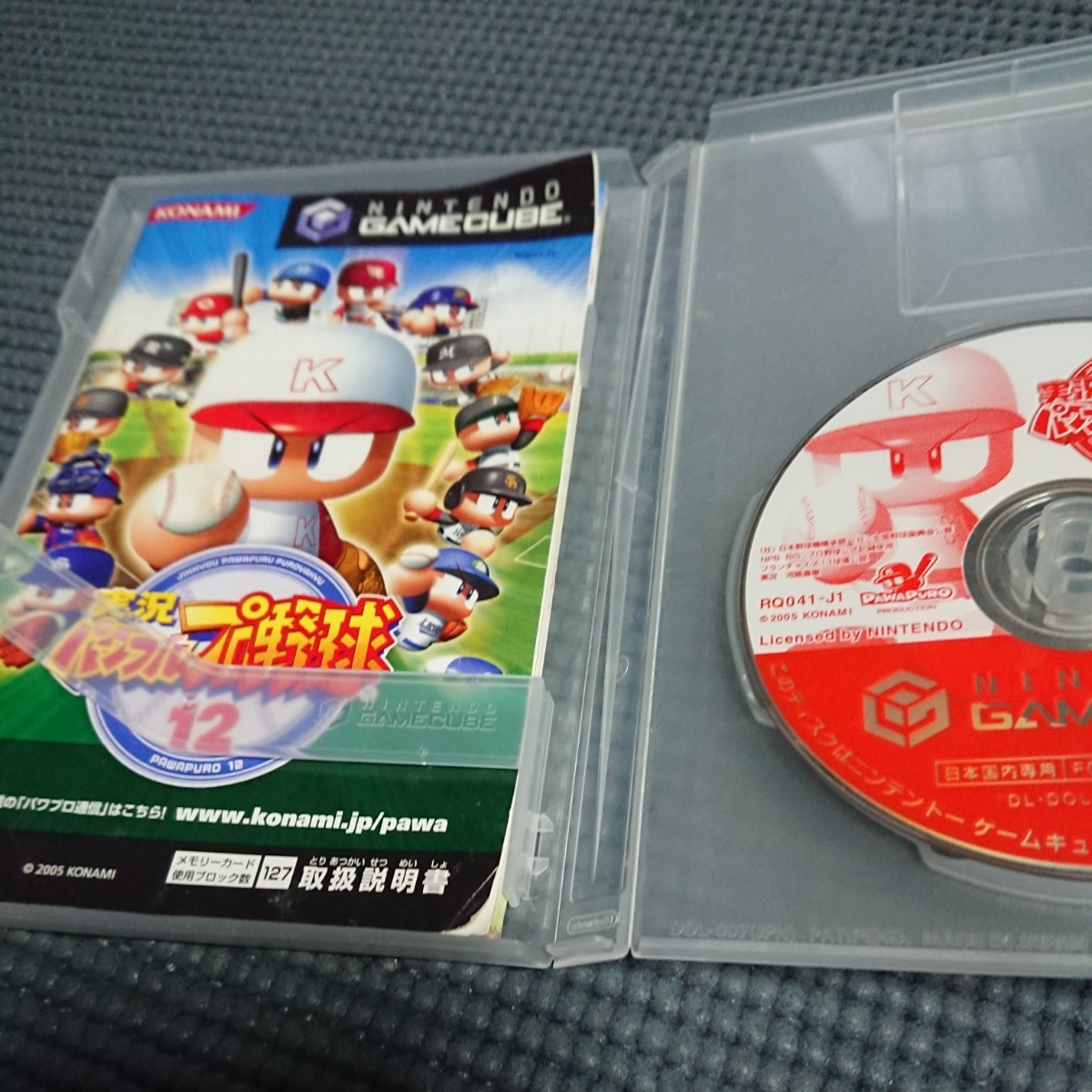実況パワフルプロ野球12 ゲームキューブソフト