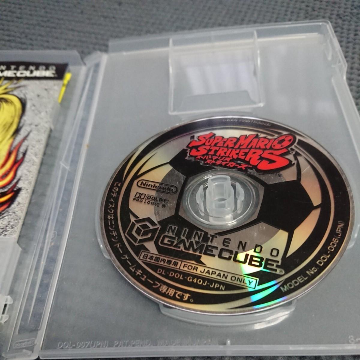ゲームキューブソフト スーパーマリオストライカーズ