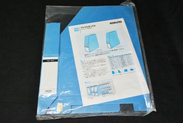 未使用 カラークリップボ-ド A4 8個 KOKUYOファイルボックス A4 5枚 クリップファイル ワ-ドパッド ファイルバインダ- A4 タテ型_画像6