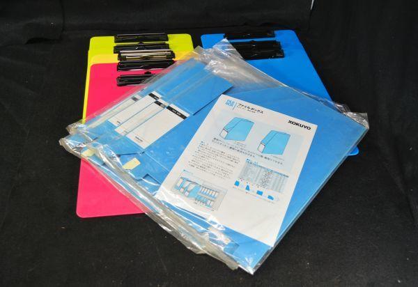未使用 カラークリップボ-ド A4 8個 KOKUYOファイルボックス A4 5枚 クリップファイル ワ-ドパッド ファイルバインダ- A4 タテ型_画像1