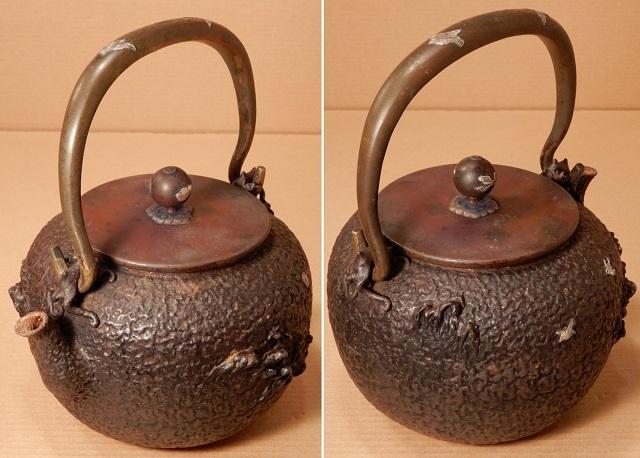 古い 日本 亀文堂 鉄瓶 家戊日本琵琶湖在東 波千鳥 銀象嵌 検龍文堂蔵六_画像10