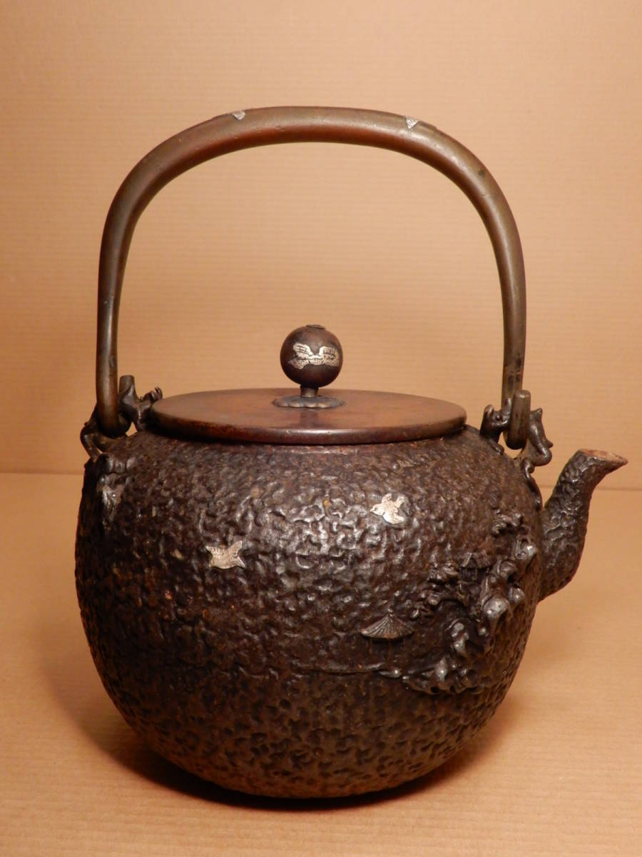 古い 日本 亀文堂 鉄瓶 家戊日本琵琶湖在東 波千鳥 銀象嵌 検龍文堂蔵六_画像7