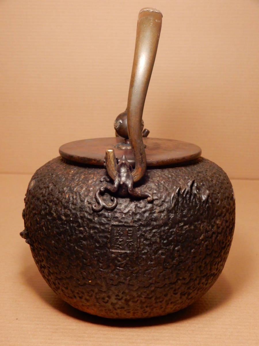 古い 日本 亀文堂 鉄瓶 家戊日本琵琶湖在東 波千鳥 銀象嵌 検龍文堂蔵六_画像9