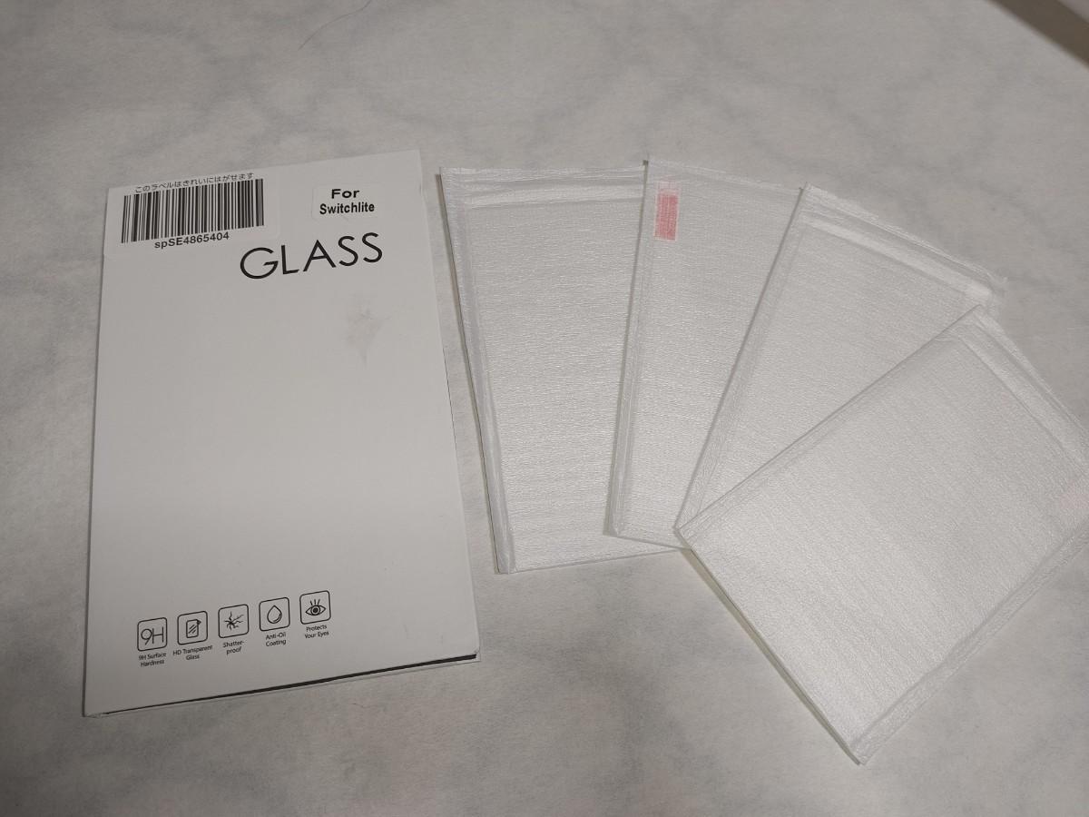 Nintendo Switch Lite液晶保護フィルム強化ガラスフィルム