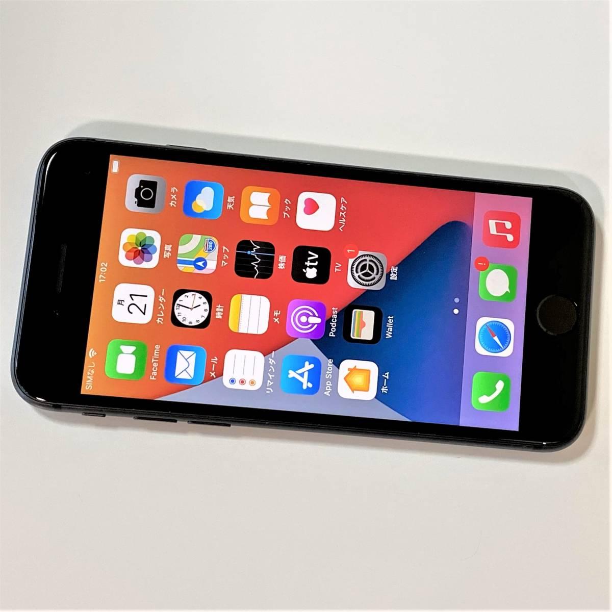 SIMフリー iPhone 8 スペースグレイ 256GB NQ842J/A バッテリー最大容量99% docomo 格安SIM MVNO 海外可 アクティベーションロック解除済