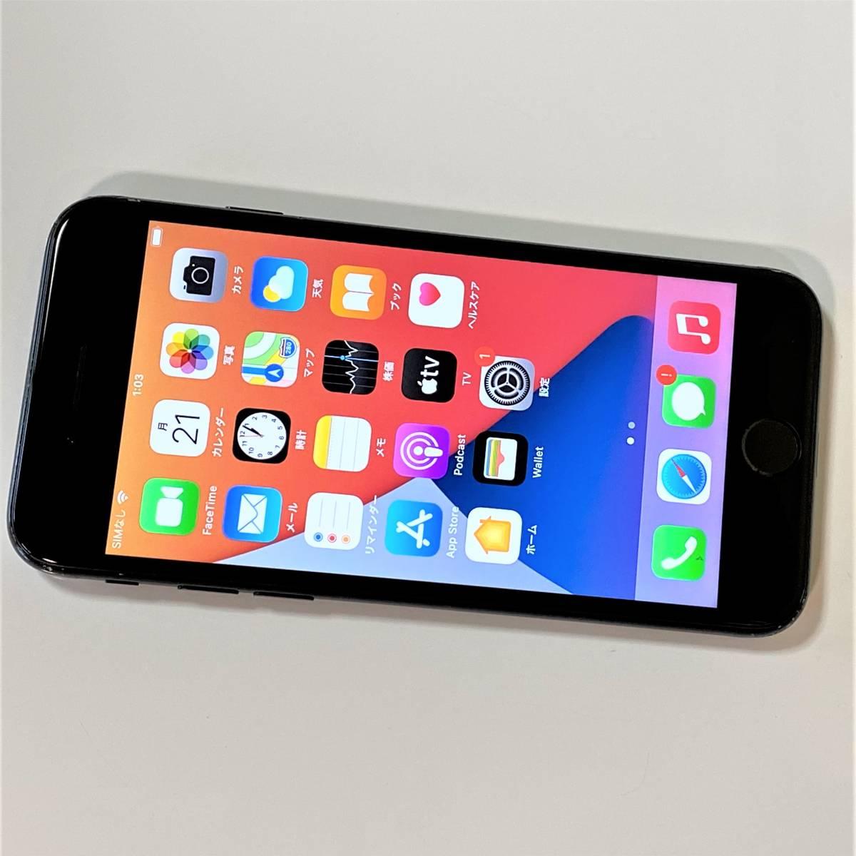 SIMフリー iPhone 7 ジェットブラック 128GB MNCP2J/A iOS14.0 docomo 格安SIM MVNO 海外利用可能 アクティベーションロック解除済