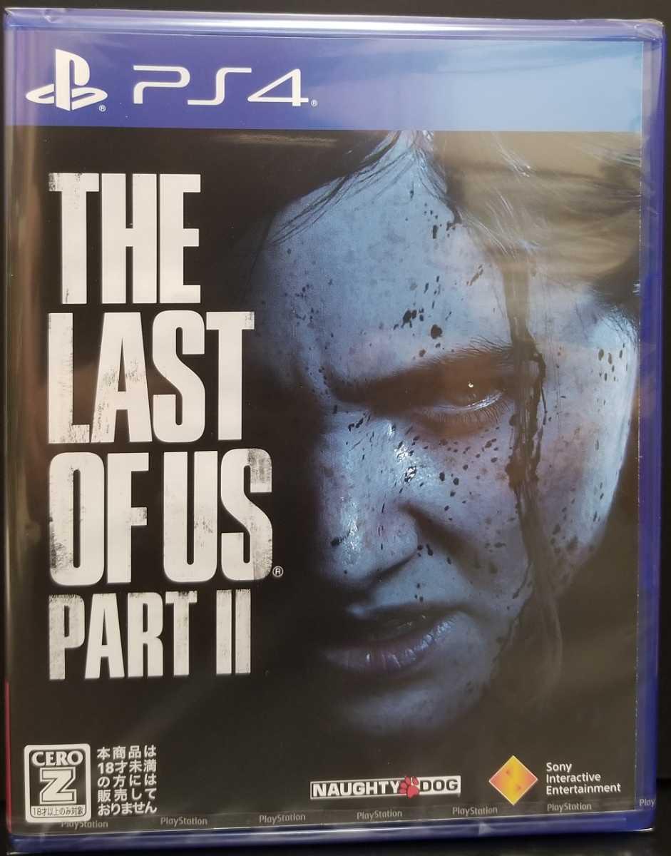 新品 未開封 ラストオブアス2 The Last of Us Part II 限定特典付き ザ ラスト オブ アス2 コレクターズエディション 最後の一品