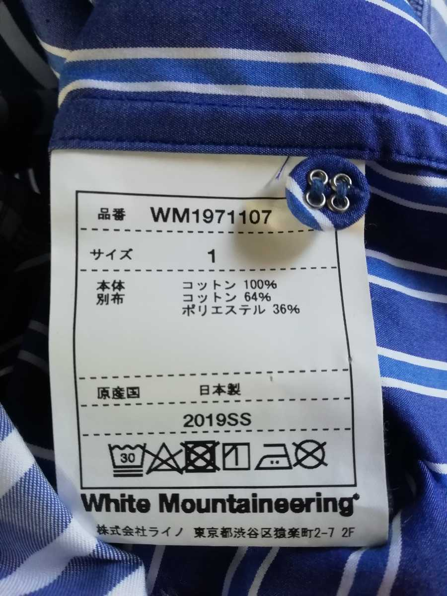 19SS White Mountaineering STRIPE PULLOVER SHIRT size1_画像3