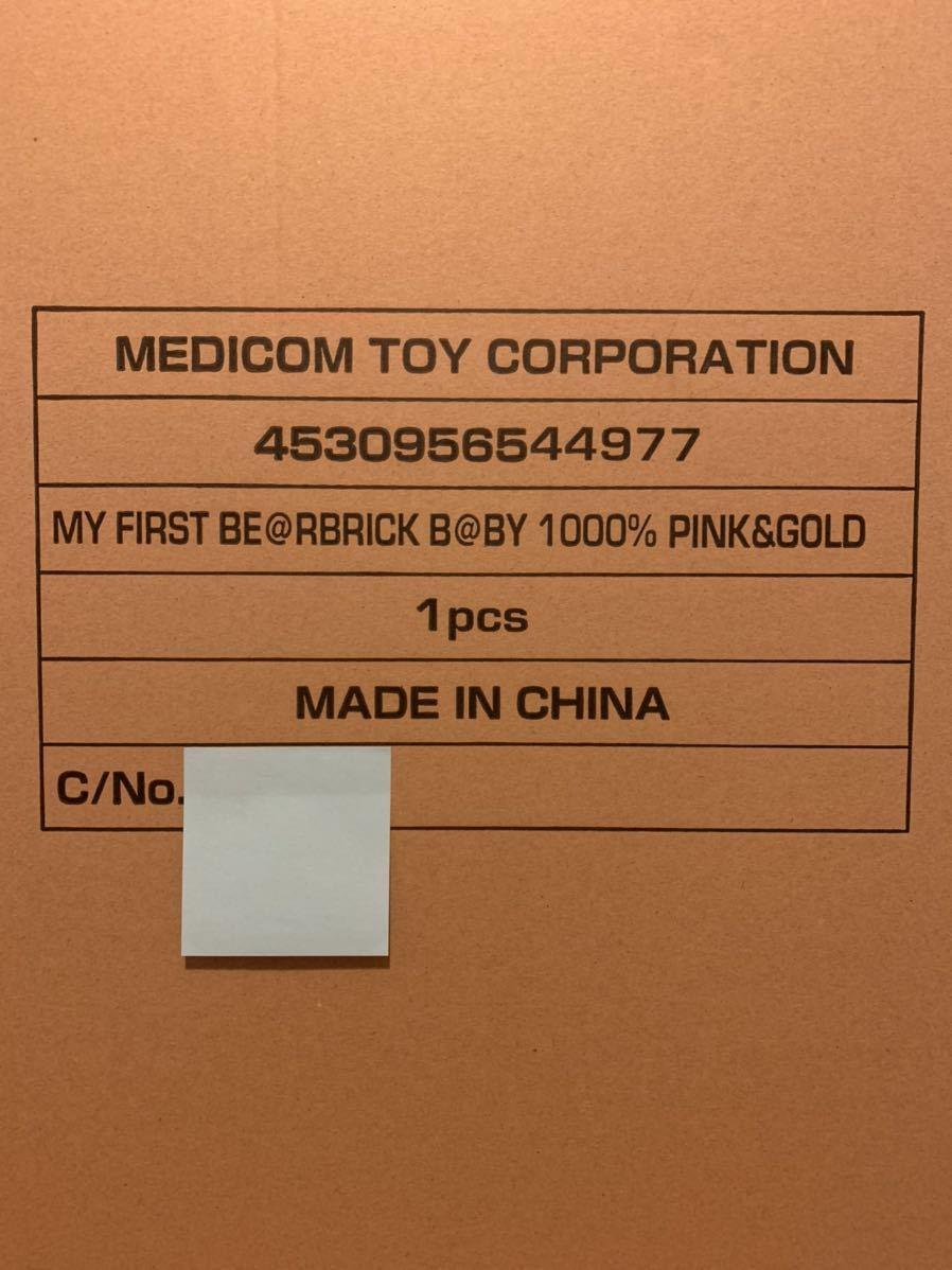 MY FIRST BE@RBRICK BABY 1000% PINK&GOLD MEDICOM TOY ベアブリック メディコムトイ マ