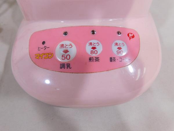 【ラク】RY0907058■ピップベイビー■ミルクタイム 調乳ポット MT-2000