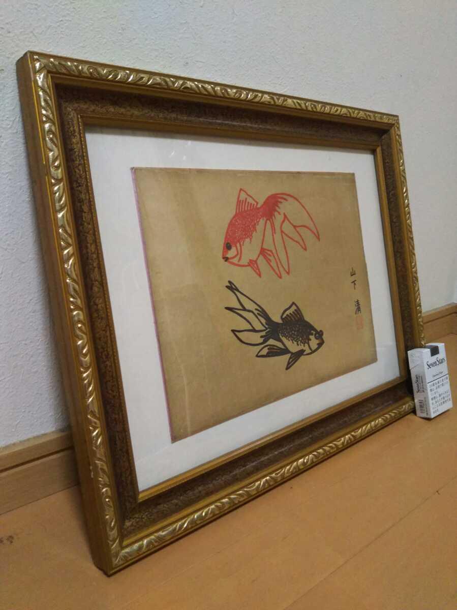 山下清 描かれた肉筆彩色色紙ペン画 模写出品 コレクター収蔵作品! 裸の大将