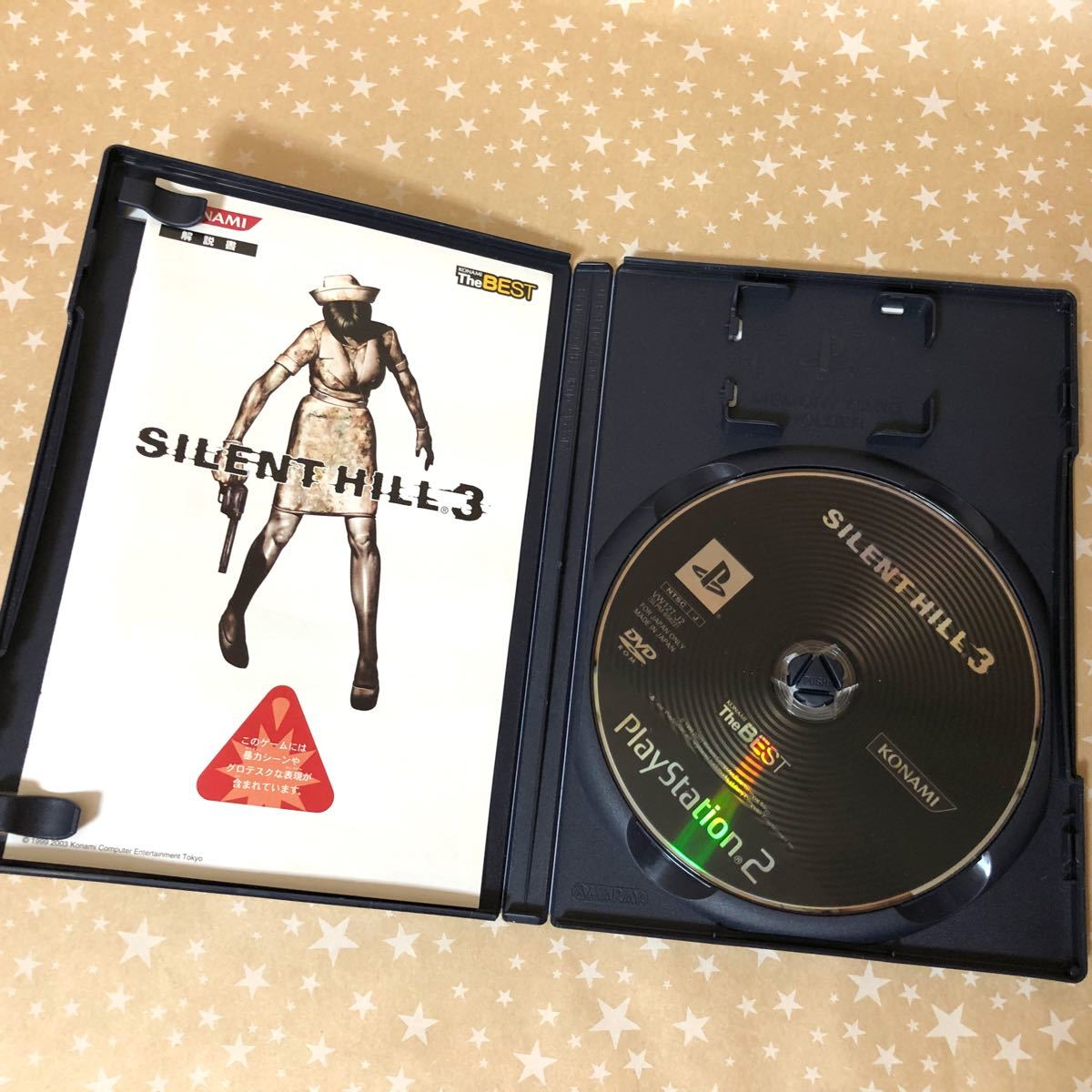 PS2ソフト サイレントヒル3