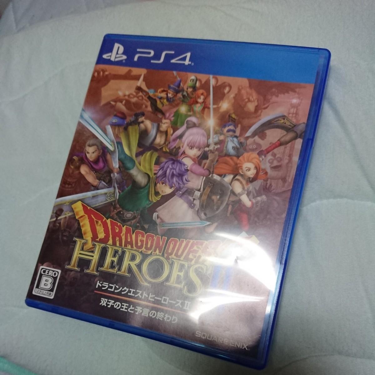 PS4 ドラゴンクエストヒーローズ2