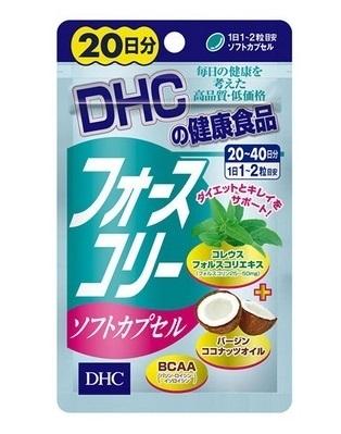 2袋マデ DHC フォースコリーソフトカプセル 20日分 ダイエット ディーエイチシーサプリメント ダイエットサプリメント ダイエット食品_画像1