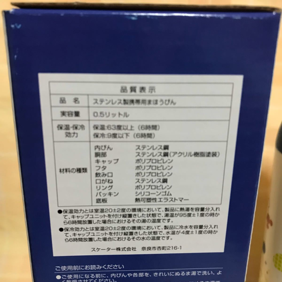★新品 ★ミッキー★ロック付ステンレスマグボトル500ml