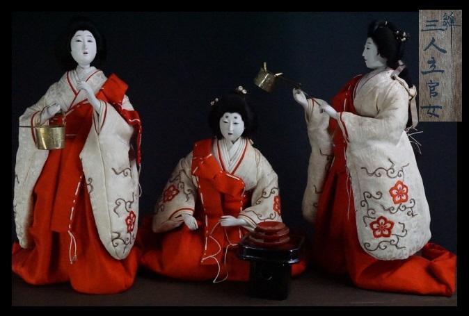三人官女 大正時代 雛人形 雛道具 和骨董 共箱 日本人形