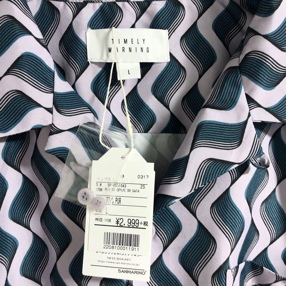 【新品】オープンカラーシャツ 総柄 半袖 ポケット