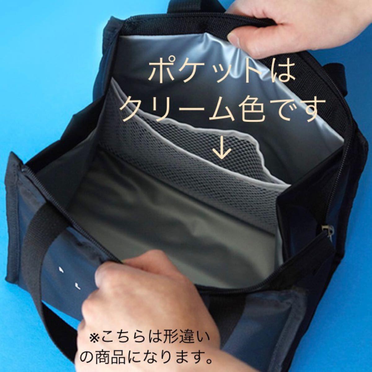 保冷バッグ オシャレ 黒 シンプル クールバッグ エコバッグ ランチバック