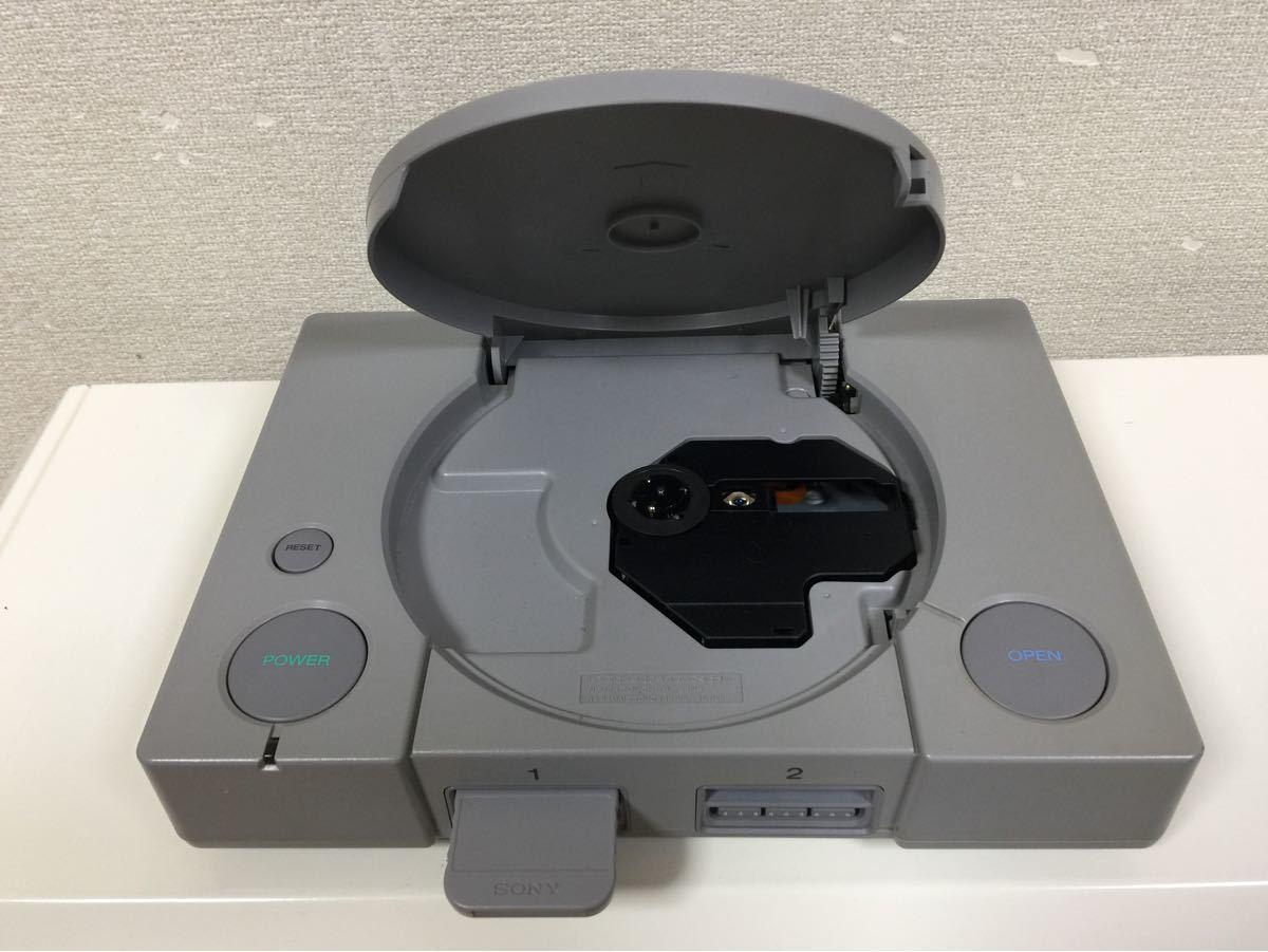 プレイステーション 本体 ソフト1本付 動作確認済み 美品 ガンダムシミュレータ