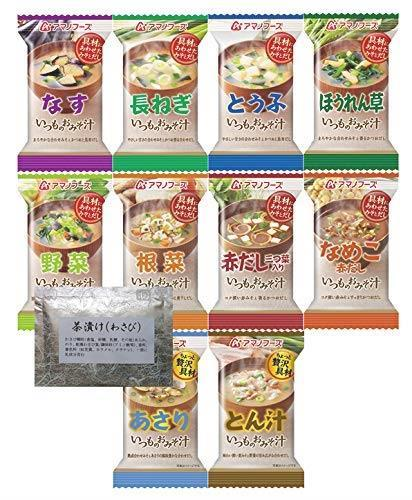 送料無料 アマノフーズ フリーズドライ 味噌汁 いつものおみそ汁 10種類 50食セット +わさび茶漬け1食 [I50]_画像1