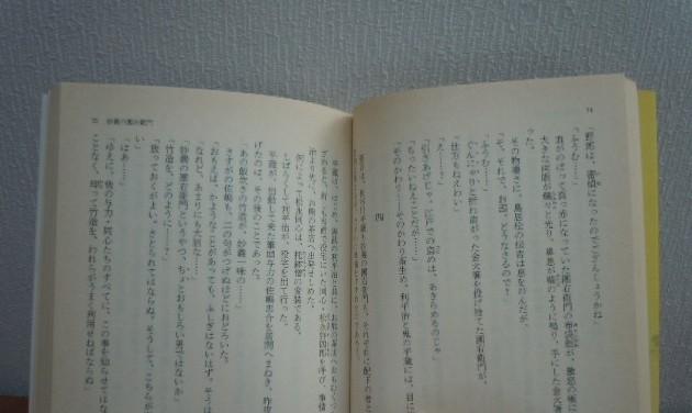 池波正太郎 鬼平犯科帳 21冊 まとめ売り 不揃い 文春文庫