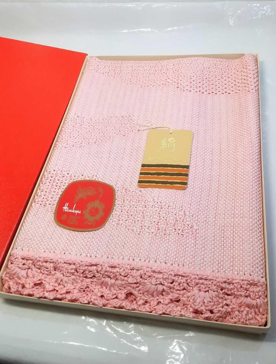 ジャンク レトロ 着物 絹100% ショール  レース チュール 和装小物 布 布地 シルク silk ピンク 羽織 はぎれ ハンドメイド _画像1