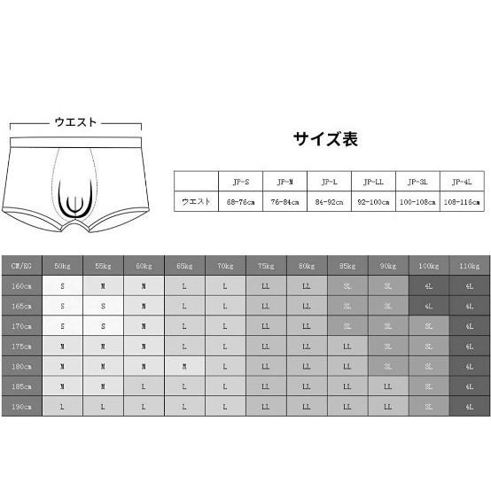 メンズボクサーパンツコットン通気性メンズトランクスパンツ 4枚セットLサイズ